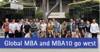 Literally awesome - Global MBA and MBA10 go west