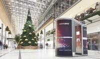 showimage Im Weihnachtsgeschäft das Rennen machen: Mit Eventmodulen von UTC Besucherströme lenken
