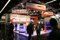 showimage WERIT zieht Fazit zur FachPack 2015 und verstärkt Branchenfokus