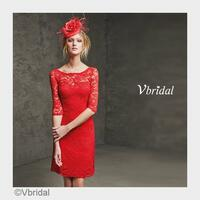 Zeit für neue Cocktailkleider - und einen Besuch bei Vbridal