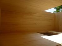 Holzbau-Trends 2016: Es wird oberflächlich