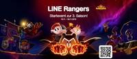 LINE Rangers startet Season 3