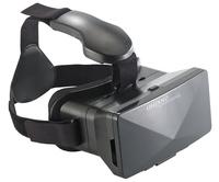 auvisio Virtual-Reality-Brille VRB80.3D mit Glaslinsen