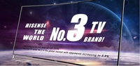 Hisense jetzt drittgrößter TV-Hersteller weltweit