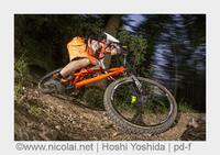Mountainbike-Geometrie: die unterschätzte Größe
