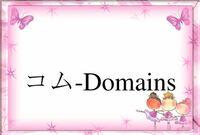 Neu: Com-Domains  auf japanisch