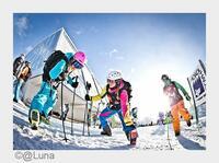 CONQUER THE ALPS - Snowboard und Konzerte