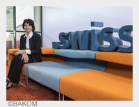 Swiss-Domains: Optimal für den Schweizer Tourismus