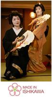 Frankfurts meets Japan: Jepoca SAKAbar Kulturabend verbindet Sake und Gourmet-Genuss