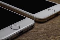 Schutzfolie iPhone 6 - Der Displayschutz für das iPhone 6 / 6s
