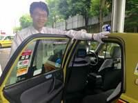 VIA und Japan Taxi stellen intelligentes IoT-System für den mobilen Einsatz vor