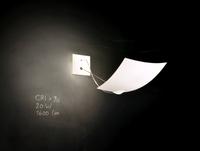 Ingo Maurer nutzt LED-Module von euroLighting