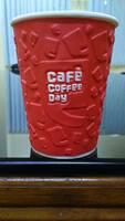 Die Neuheit im Coffee to go - Kaffeebecher mit 3D Prägung