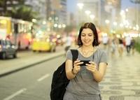 Reise App Safeture: Sicher unterwegs bei den Spielen in Rio