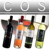 Der Leitfaden zum Wein verkosten