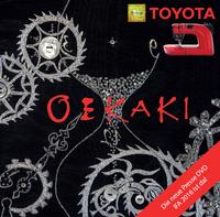 TOYOTA Oekaki - Zeichnen mit der Nähmaschine