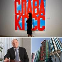 Vladimir Potanin Foundation spendet Sammlung zeitgenössischer Kunst an das Centre Pompidou
