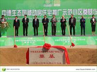 Startschuss für Asiens größte Passivhaussiedlung in Qingdao, VR China