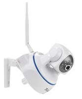 Dreh- und schwenkbare Indoor-IP-Kamera mit Full HD, WLAN, Aufnahme auf SD-Karte und App