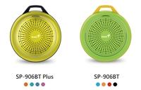 Genius zeigt seine mobilen und leistungsstarken Bluetooth-Lautsprecher