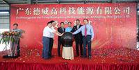 "Strom aus Abwärme - Innovation ""Made in Jieyang"""