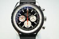 Uhren Auktion - Rolex, Breitling, Omega , Patek Philippe, Tutima und viele mehr!