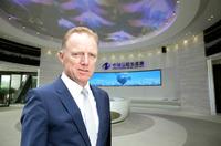 Made in China 2025 – Neuer Technologiepark für Umweltbranche entsteht in der Metal Eco City