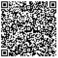 Vorreiter: Noten, Instrumente und Zubehör auch per Whatsapp verfügbar