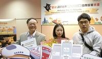 Taiwan begrüßt den 10 Millionsten Besucher in diesem Jahr