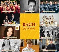 Bach an Originalschauplätzen in Arnstadt erleben