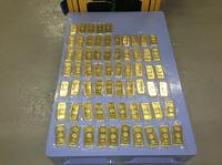ProService informiert: Wie kauft man antizyklisch Gold?