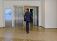 Art-Invest Real Estate und ECN mit erstem digitalen Bildschirmnetzwerk-Projekt in Frankfurt