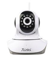 Dreh- und schwenkbare WLAN-HD-IP-Kamera IPC-280.HD mit SD-Recording