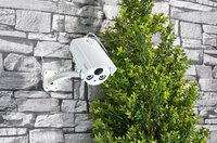 WLAN-IP-Überwachungskamera mit 720p HD, IR-Nachtsicht und SD-Recording