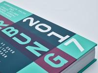 """hl-studios mit Messemodell und Film im """"Das Jahr der Werbung 2017"""""""