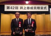 Neu und preisgekrönt: KYOCERAS kleinster Schwingquarz der Welt bekommt renommierten Forschungspreis
