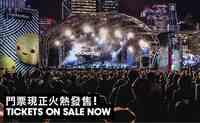 Hongkong Clockenflap Music & Arts Festival: Bühne für Kreative und Festival für die Sinne von Rock bis Silent Disco