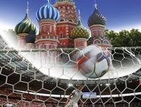 Reisepakete zur Fußball-WM 2018 in Russland
