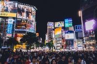 Mit Tokyo-Domains Erfolg in Japan