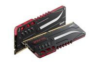 Das Lichtschwert auf dem Mainboard - BLADE FIRE DDR 4 3200 MHz 64 GB Speichermodule