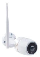 7links 360°-Panorama-IP-Überwachungskamera IPC-550.wide
