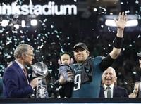 Eagles gewinnen zum ersten Mal den Super Bowl