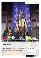 Buddhistische Heilmethoden im Fokus