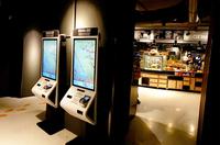 Panasonic erweitert Retail-Portfolio um interaktive Self-Service Terminals von Pyramid Computer