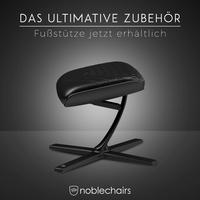 NEU bei Caseking - noblechairs Fußstützen mit perfekter Ergonomie und edlem Design.