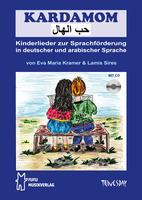 Kinderlieder zum Mitsingen helfen Erziehern und arabische-stämmigen Kindern bei der Eingliederung in Kindertagesstätten
