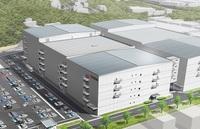 KYOCERA beginnt Bau einer neuen Fabrik für keramische Mikroelektronik-Komponenten in Kagoshima in Japan