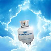 """""""Meat Lover"""" - die neue Grillgasflasche von PROGAS zur Fußball-Weltmeisterschaft 2018"""
