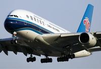 Sommer 2018: Mit China Southern Airlines schnell und bequem nach China, Asien und Ozeanien