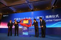 4. Deutsch-Chinesische Mittelstandskonferenz in Jieyang/Europäische Unternehmer kamen heute mit chinesischen Vertretern aus Wirtschaft und Politik zus